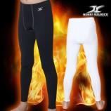 Kids-Thermal-Underwear-Compression-Pants-NPK-main