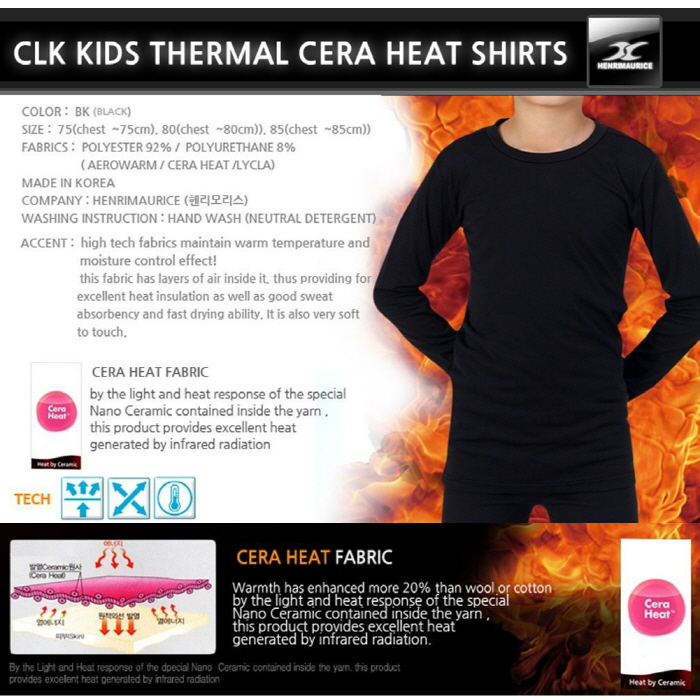 Kids Thermal Underwear Shirts CLK - ourunderwear