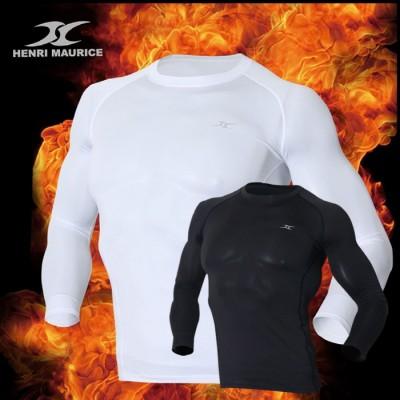 Mens-Thermal-Base-Layer-Compression-Long-Shirts-LSM-main-01
